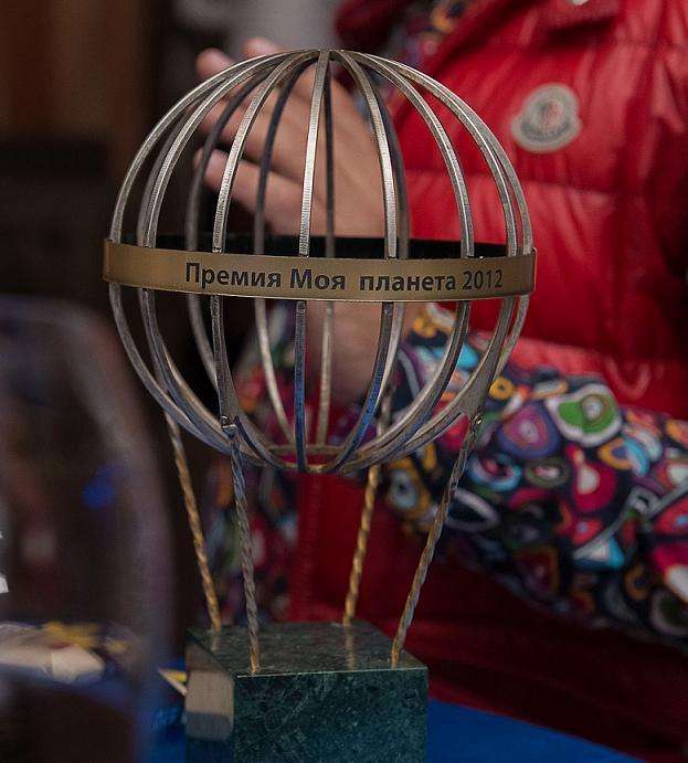Фото №1 - Аудиогид «Вокруг света» стал лауреатом премии «Моя планета»