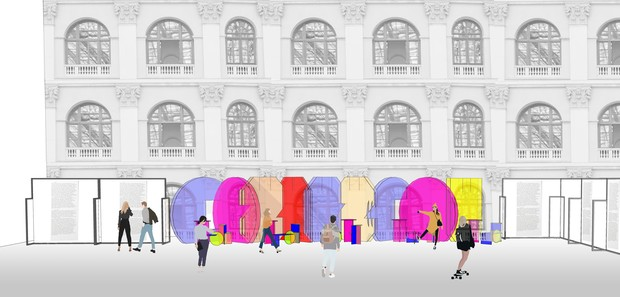 Фото №2 - Архитектурный конкурс Cosmoscow и БВШД