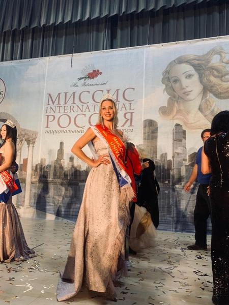 Фото №2 - 39-летняя наследница Николая Гоголя стала «Миссис Россия-2019»