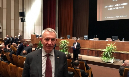 Фото №1 - Директор Центра Алмазова избран в состав нового президиума РАН