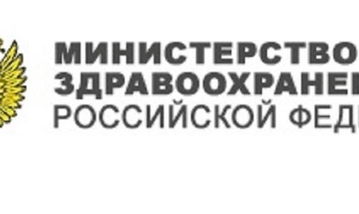 Фото №1 - Президента попросили создать новое ведомство — Министерство охраны здоровья