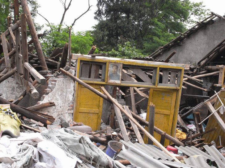 Фото №14 - История потрясений: 10 самых разрушительных землетрясений XX и XXI веков