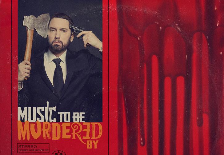 Фото №1 - Эминем внезапно выпустил новый альбом «Music to Be Murdered By» (слушать)