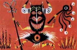 Фото №2 - Закон племени