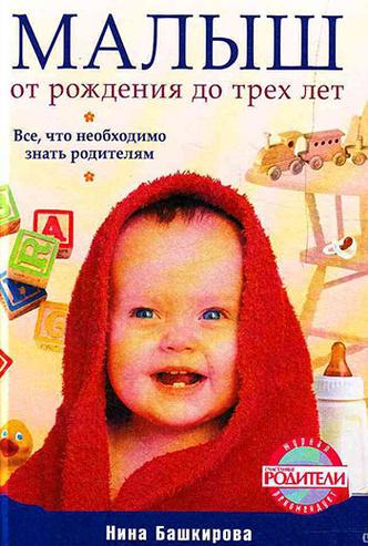 Фото №23 - Что почитать беременной: 25 полезных книг о беременности, родах и младенцах
