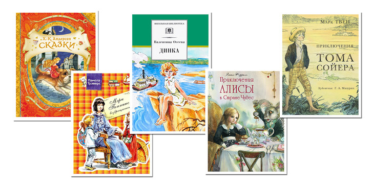Фото №1 - 15 книг, которые нужно было прочитать в детстве