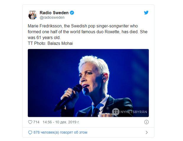 Фото №2 - Умерла вокалистка Roxette Мари Фредрикссон