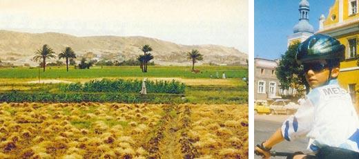 Фото №2 - Семейный портрет на фоне меняющегося пейзажа
