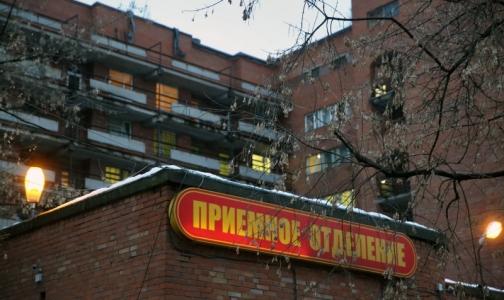 Фото №1 - Пациенты Боткинской больницы пожаловались на холодные боксы в приемном покое