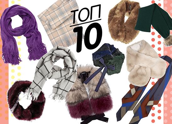 Фото №1 - Топ-10: Осенние шарфы
