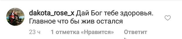 Фото №4 - Руки-базуки в опасности: что случилось с Кириллом Терешиным?