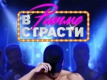 Фото №6 - Тест: Кто ты из «Клуба Романтики»?