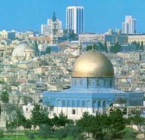 Фото №1 - Не шумите в тихий час в Иерусалиме