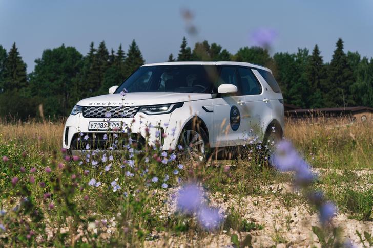 Фото №1 - «Выходные новых открытий»: Land Rover приглашает в автотур по России