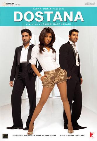 Фото №1 - Танцуй как Приянка Чопра: 5 индийских фильмов с любимой женщиной Ника Джонаса