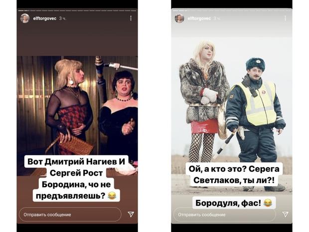 Фото №2 - Ксения Бородина наехала на Даню Милохина. Его продюсер ответил 😁