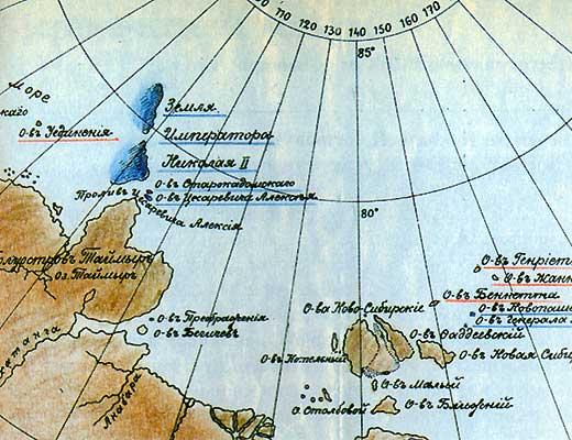 Фото №1 - Арктические миражи или метаморфозы топонимики