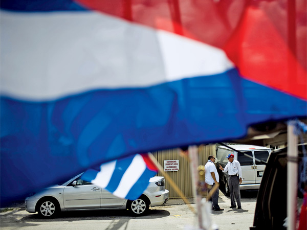 Фото №1 - Куба напротив Кубы