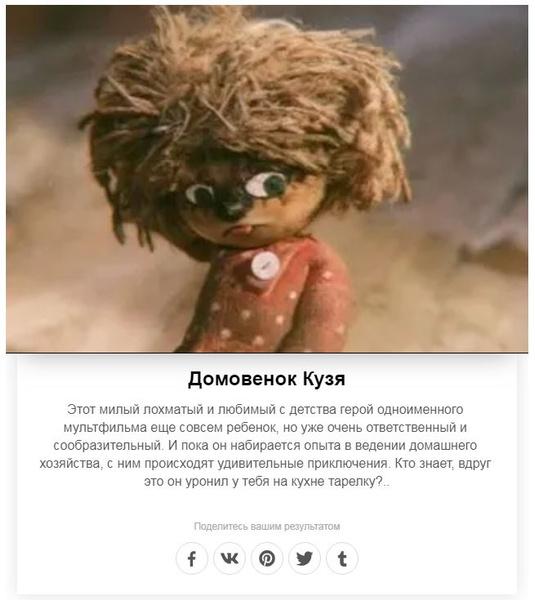Фото №11 - Friday Fun: Редакция Elle Girl проходит тесты на сайте ElleGirl.ru