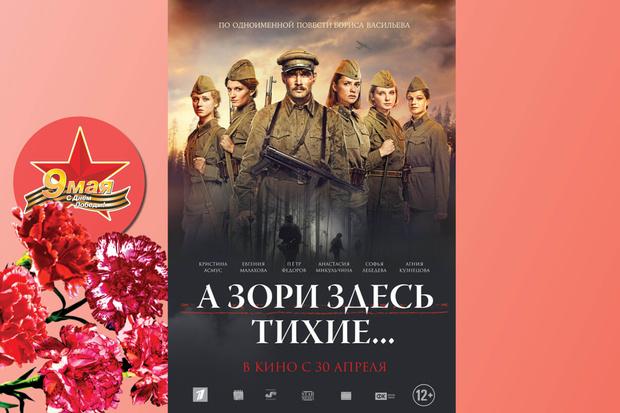 Фото №2 - Топ-10: Военные фильмы, которые стоит посмотреть