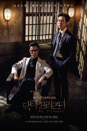 Фото №11 - Какие еще дорамы посмотреть, пока ждешь премьеру нового сериала с Пак Со Джуном