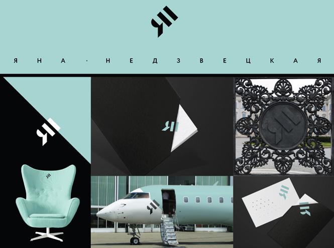 Фото №19 - Люди-бренды или какие логотипы выбирают себе знаменитости
