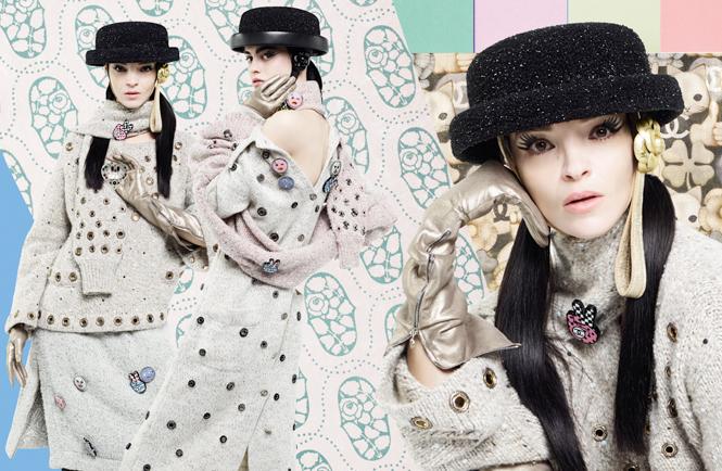 Фото №6 - Коллажи Карла Лагерфельда: креативная кампания Chanel FW 16/17