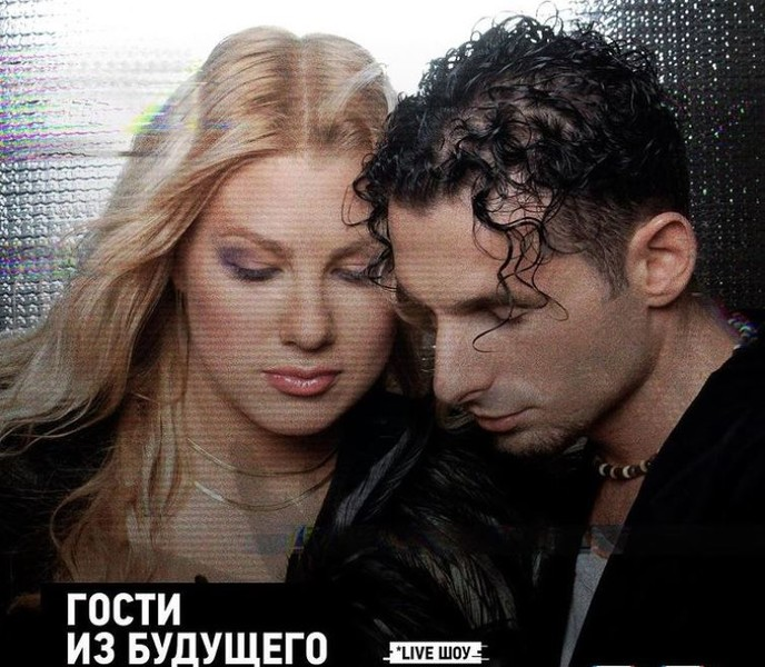 Ева Польна, Юрий Усачев