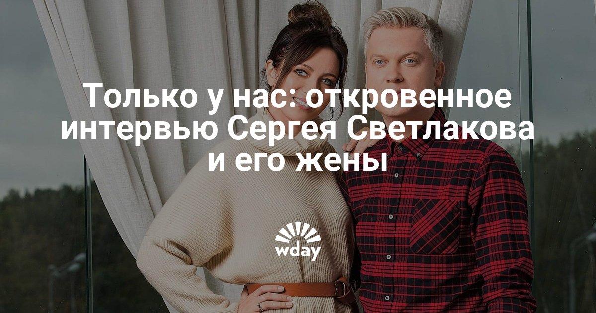 Сергей светлаков - биография знаменитости, личная жизнь, дети