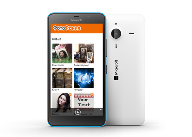 PhotoFunia приложение