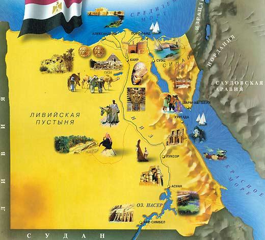 Фото №2 - Египет