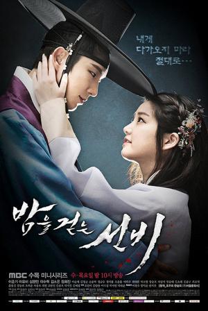 Фото №1 - Сумерки в Корее: 5 романтичных (и не очень) дорам про вампиров
