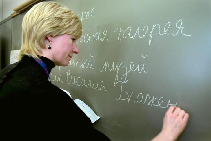 Фото №1 - Как россияне оценивают собственную грамотность