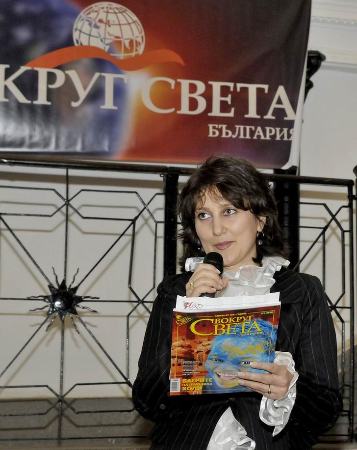 Фото №1 - «Вокруг света» теперь в Болгарии