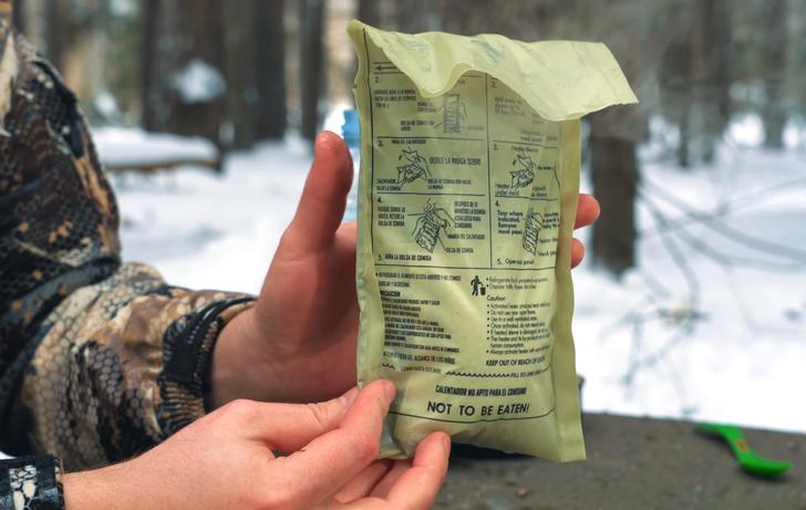Фото №21 - Так вот ты какой, сухпаек американского полицейского: распаковка, дегустация, масса фото