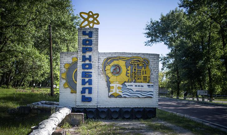 Фото №1 - Чернобыль: зона выживания