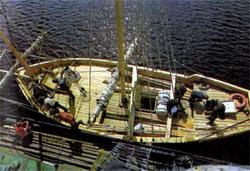 Фото №3 - Отплытие