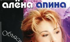 Топ-10 самых сексуальных певиц 90-х