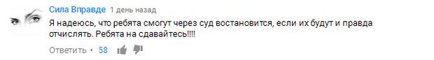 Фото №1 - Новые Pussy Riot? Студенты Ульяновского летного училища станцевали в нижнем белье и выложили это в интернет