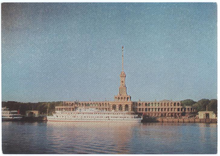 Фото №3 - Выставка «Северный речной вокзал» в Музее Москвы