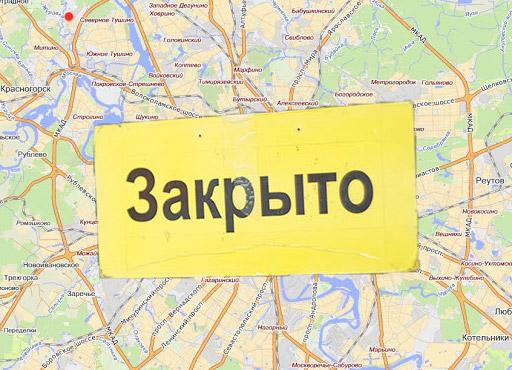 Фото №1 - В Москве ввели режим обязательной самоизоляции