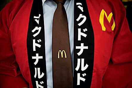 Фото №7 - Легендарные бренды. «Макдоналдс»