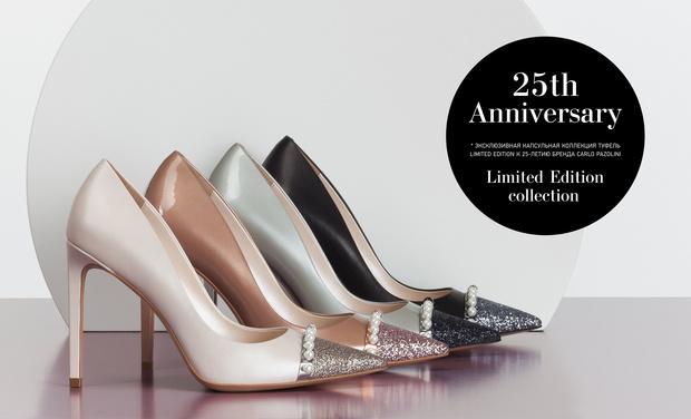 Фото №1 - Встречай капсульную коллекцию туфель Carlo Pazolini