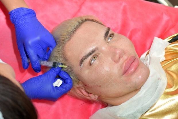 Процедур Родриго не боится