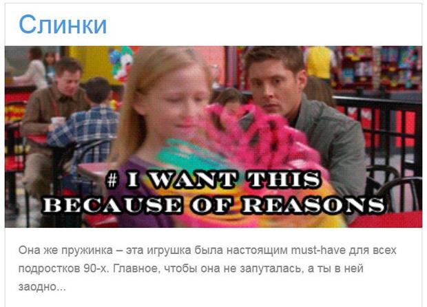 Фото №12 - Friday Fun: Редакция Elle Girl проходит тесты на сайте ElleGirl.ru