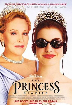 Фото №1 - Что посмотреть: самые красивые фильмы о принцессах в реальной жизни