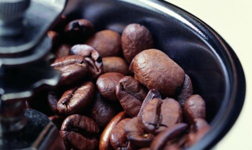 Фото №1 - Сколько кофе вы пьете?
