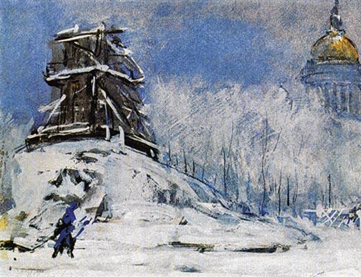 Фото №1 - «…Нас вместе называют — Ленинград»