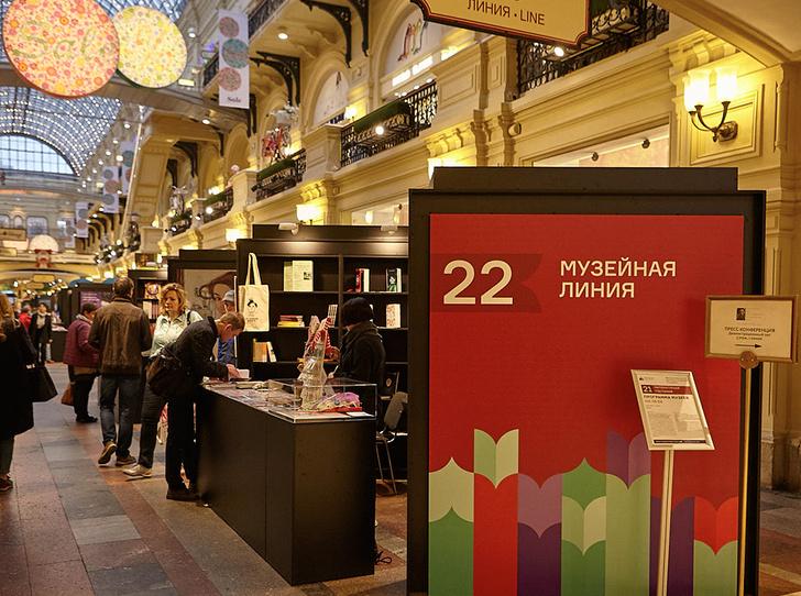 Фото №1 - «Музейная линия» на книжном фестивале «Красная площадь»: все самое интересное о событии