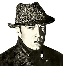 Фото №17 - Настоящий детектив